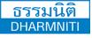 Dharmniti