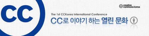 cckorea-conference.png