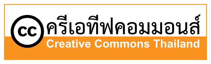 ccthai-logo-final11