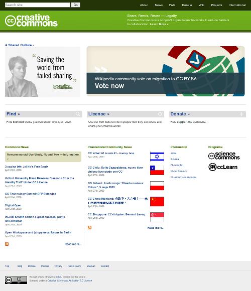 CC homepage screenshot