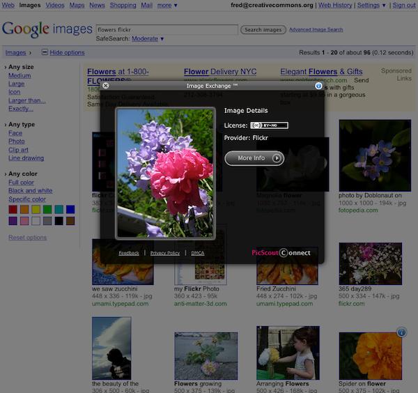 PicScout Image Exchange Screenshot