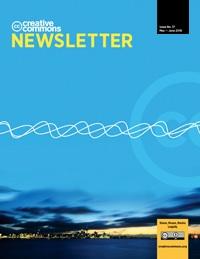 CC Newsletter #17