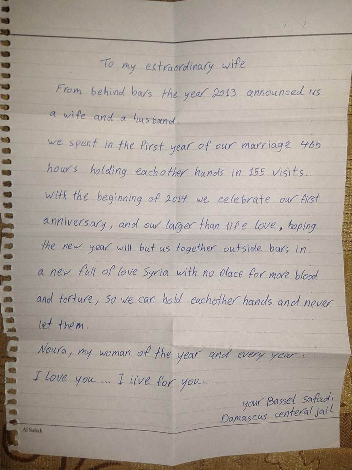 Letters To Girlfriend S Parents