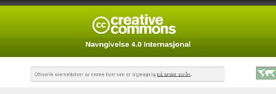 screenshot-norwegian-small