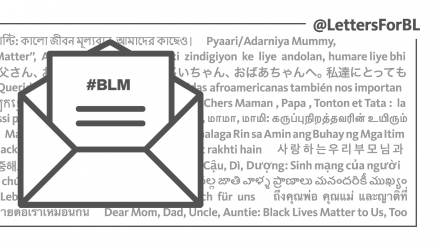 Letters for BL