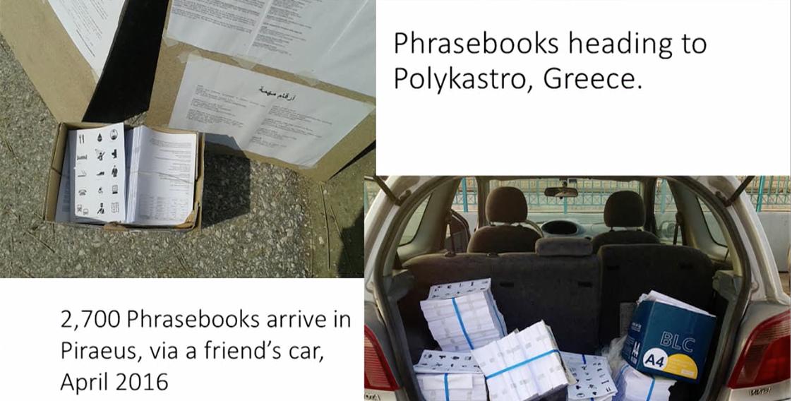 books in car