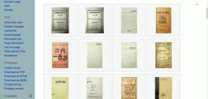 Punjabi public domain works on Wikimedia Commons